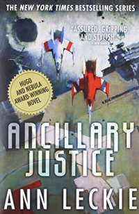 Ancillary Justice (Imperial Radch, 1)